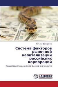 Sistema Faktorov Rynochnoy Kapitalizatsii Rossiyskikh Korporatsiy
