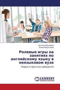 Rolevye Igry Na Zanyatiyakh Po Angliyskomu Yazyku V Neyazykovom Vuze