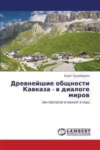 Drevneyshie Obshchnosti Kavkaza - V Dialoge Mirov