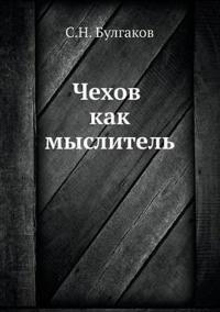 Chehov Kak Myslitel