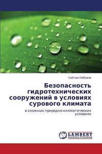 Bezopasnost' Gidrotekhnicheskikh Sooruzheniy V Usloviyakh Surovogo Klimata