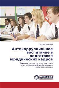 Antikorruptsionnoe Vospitanie V Podgotovke Yuridicheskikh Kadrov