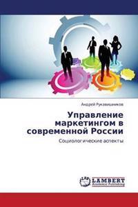 Upravlenie Marketingom V Sovremennoy Rossii