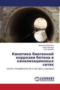Kinetika Biogennoy Korrozii Betona V Kanalizatsionnykh Setyakh