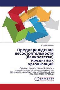 Preduprezhdenie Nesostoyatel'nosti (Bankrotstva) Kreditnykh Organizatsiy
