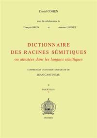 Dictionnaire Des Racines Semitiques Ou Attestees Dans Les Langues Semitiques, Fasc. 8