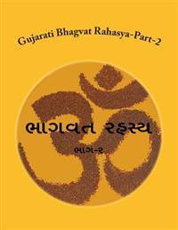 Gujarati Bhagvat Rahasya-Part-2