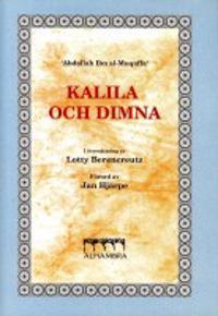 Kalila och Dimna