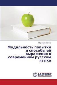 Modal'nost' Popytki I Sposoby Eye Vyrazheniya V Sovremennom Russkom Yazyke