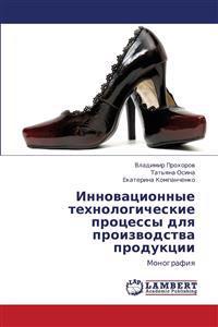 Innovatsionnye Tekhnologicheskie Protsessy Dlya Proizvodstva Produktsii