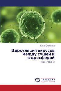 Tsirkulyatsiya Virusov Mezhdu Sushey I Gidrosferoy