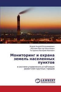 Monitoring I Okhrana Zemel' Naselennykh Punktov