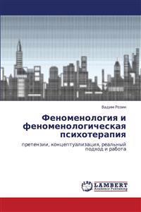 Fenomenologiya I Fenomenologicheskaya Psikhoterapiya