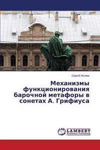 Mekhanizmy Funktsionirovaniya Barochnoy Metafory V Sonetakh A. Grifiusa
