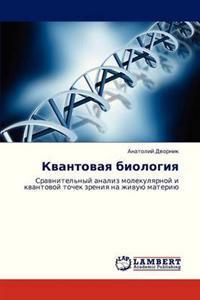 Kvantovaya Biologiya