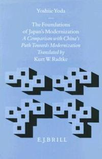 The Foundations of Japan's Modernization