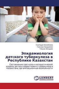 Epidemiologiya Detckogo Tuberkuleza V Respublike Kazakhstan