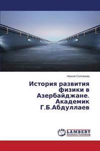 Istoriya Razvitiya Fiziki V Azerbaydzhane. Akademik G.B.Abdullaev