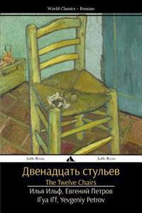 The Twelve Chairs: Dvenadtsat' Stul'ev