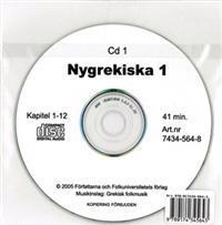 Nygrekiska 1 cd audio