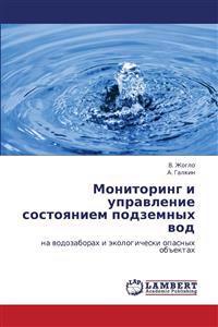 Monitoring I Upravlenie Sostoyaniem Podzemnykh Vod