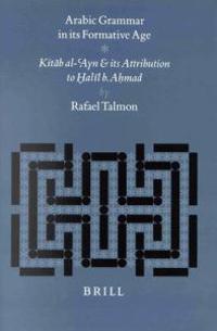Arabic Grammar in Its Formative Age