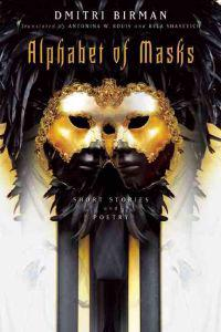 Alphabet of Masks: Short Stories and Poetry