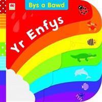 Cyfres Bys a Bawd: Yr Enfys