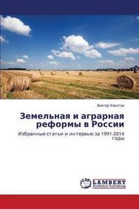 Zemel'naya I Agrarnaya Reformy V Rossii