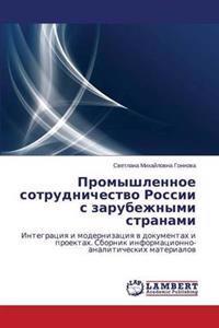 Promyshlennoe Sotrudnichestvo Rossii S Zarubezhnymi Stranami