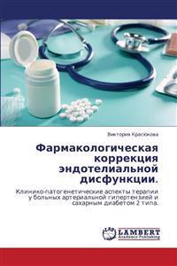 Farmakologicheskaya Korrektsiya Endotelial'noy Disfunktsii.
