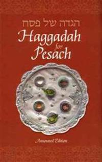 Haggadah for Pesach, English Annotated Edition 5' X 8'