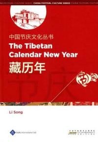The Tibetan Calendar New Year