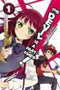 The Devil Is a Part-Timer! The Manga 1