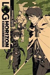 Log Horizon, Vol. 1 (light novel)
