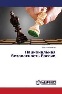 Natsional'naya Bezopasnost' Rossii