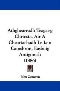 Athghearradh Teagaisg Chriosta, Air a Cheartachadh Le Iain Camshron, Easbuig Antigonish