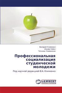 Professional'naya Sotsializatsiya Studencheskoy Molodezhi