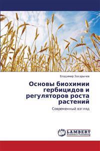 Osnovy Biokhimii Gerbitsidov I Regulyatorov Rosta Rasteniy