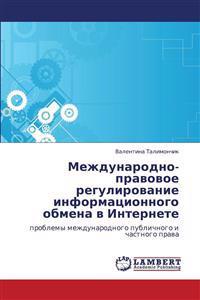 Mezhdunarodno-Pravovoe Regulirovanie Informatsionnogo Obmena V Internete