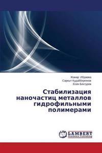 Stabilizatsiya Nanochastits Metallov Gidrofil'nymi Polimerami