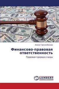 Finansovo-Pravovaya Otvetstvennost'