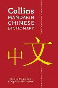 Collins mandarin chinese dictionary paperback edition - 92,000 translations