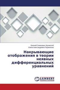 Nakryvayushchie Otobrazheniya V Teorii Neyavnykh Differentsial'nykh Uravneniy