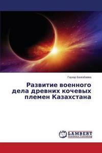 Razvitie Voennogo Dela Drevnikh Kochevykh Plemen Kazakhstana