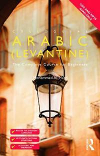 Colloquial Arabic Levantine