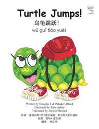 Turtle Jumps! Simplified Mandarin Pinyin Ltr Trade Version