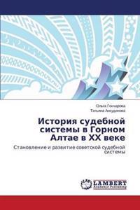 Istoriya Sudebnoy Sistemy V Gornom Altae V Khkh Veke