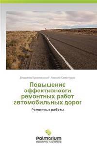 Povyshenie Effektivnosti Remontnykh Rabot Avtomobil'nykh Dorog