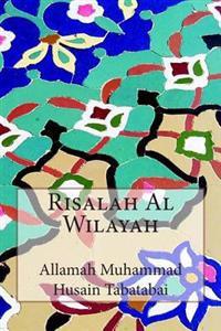 Risalah Al Wilayah